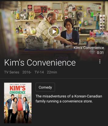 KimsConvenience